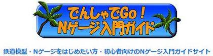 2017_n_logo.jpg