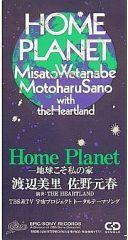 Home_Planet .jpg