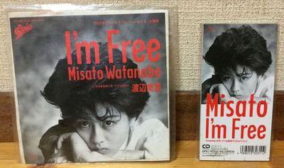 misato_im_free.jpg