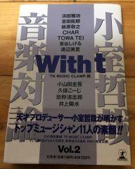 misato_tk_1.jpg