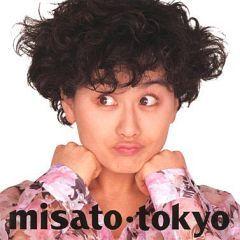 tokyo-misato.jpg